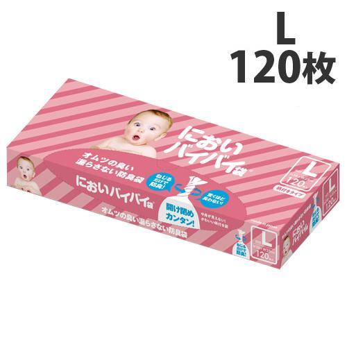 臭わない袋 防臭袋 においバイバイ袋 赤ちゃん おむつ処理用 Lサイズ 120枚 うんち におわない 袋 消臭袋 nioi-byebye-shop
