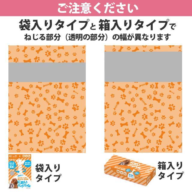 臭わない袋 防臭袋 においバイバイ袋 ペット うんち処理用 Mサイズ 180枚 うんち におわない 袋 消臭袋 nioi-byebye-shop 10