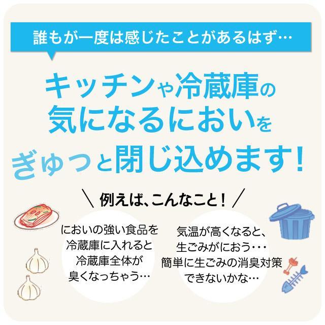 臭わない袋 中身が見える 防臭袋 においバイバイ袋 キッチン用 Mサイズ 15枚 生ごみ におわない 袋 消臭袋|nioi-byebye-shop|05