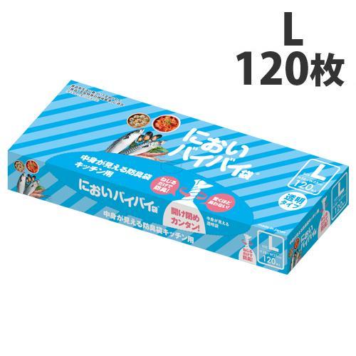 臭わない袋 中身が見える 防臭袋 においバイバイ袋 キッチン用 Lサイズ 120枚 生ごみ におわない 袋 消臭袋|nioi-byebye-shop