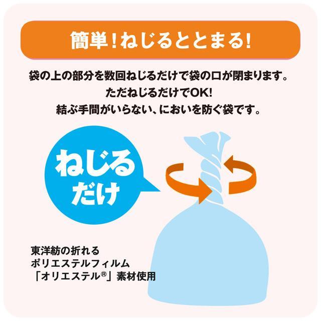 臭わない袋 中身が見える 防臭袋 においバイバイ袋 キッチン用 Lサイズ 120枚 生ごみ におわない 袋 消臭袋|nioi-byebye-shop|06