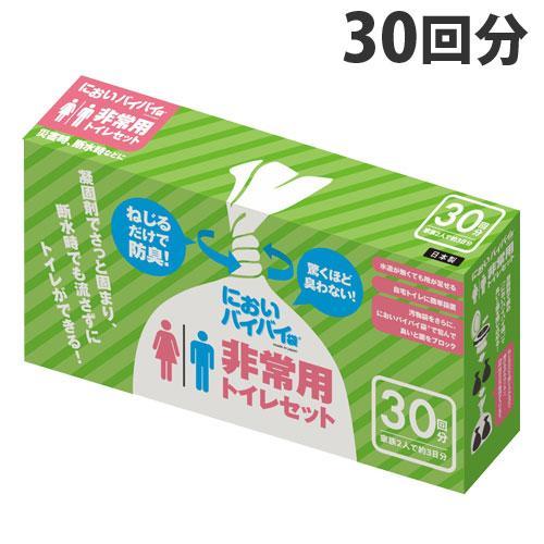 臭わない袋 防臭袋 においバイバイ袋 簡易トイレ 非常用 30回分セット 凝固剤付 におわない 袋 消臭袋 nioi-byebye-shop