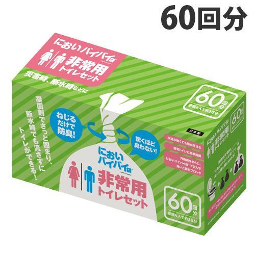 臭わない袋 防臭袋 においバイバイ袋 簡易トイレ 非常用 60回分セット 凝固剤付 におわない 袋 消臭袋|nioi-byebye-shop