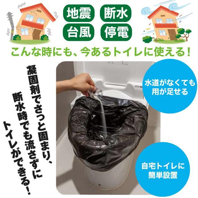 臭わない袋 防臭袋 においバイバイ袋 簡易トイレ 非常用 60回分セット 凝固剤付 におわない 袋 消臭袋|nioi-byebye-shop|04