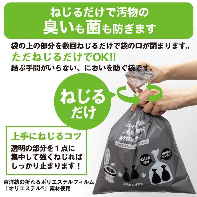 臭わない袋 防臭袋 においバイバイ袋 簡易トイレ 非常用 60回分セット 凝固剤付 におわない 袋 消臭袋|nioi-byebye-shop|05