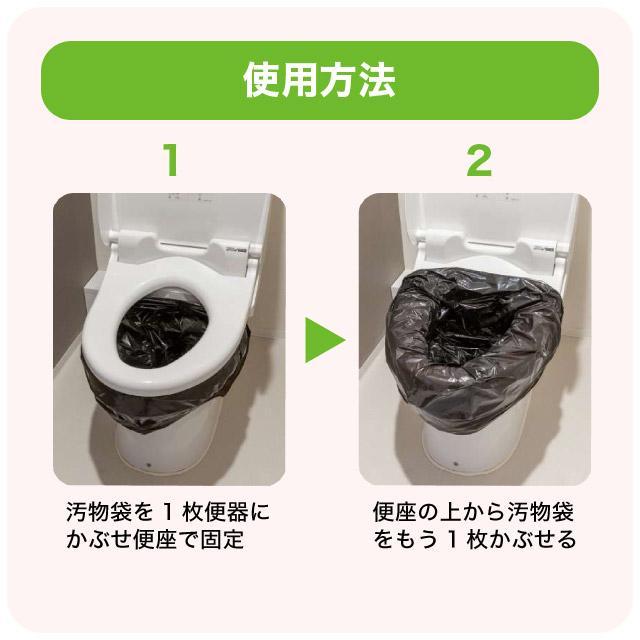 臭わない袋 防臭袋 においバイバイ袋 簡易トイレ 非常用 60回分セット 凝固剤付 におわない 袋 消臭袋|nioi-byebye-shop|08