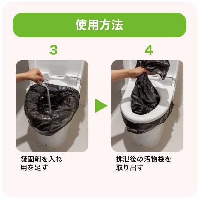 臭わない袋 防臭袋 においバイバイ袋 簡易トイレ 非常用 60回分セット 凝固剤付 におわない 袋 消臭袋|nioi-byebye-shop|09