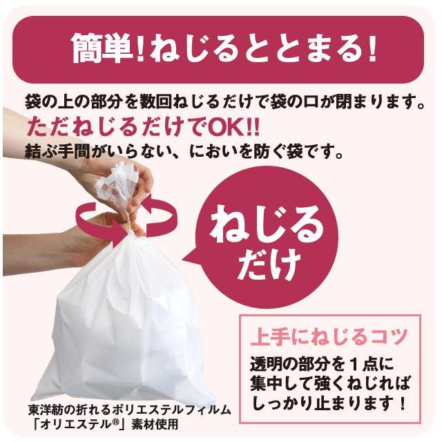臭わない袋 防臭袋 においバイバイ袋 大人おむつ用 LLサイズ 30枚 介護 におわない 袋 消臭袋 nioi-byebye-shop 05
