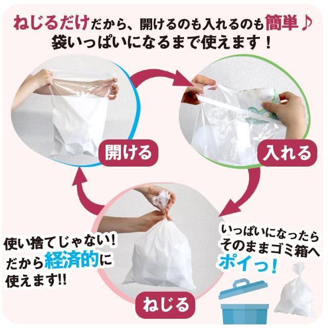 臭わない袋 防臭袋 においバイバイ袋 大人おむつ用 LLサイズ 30枚 介護 におわない 袋 消臭袋 nioi-byebye-shop 06