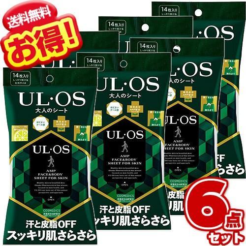 ウルオス 大人のシート 海外 14枚入 ×6個セット OS フェイスシート 返品不可 大塚製薬 UL