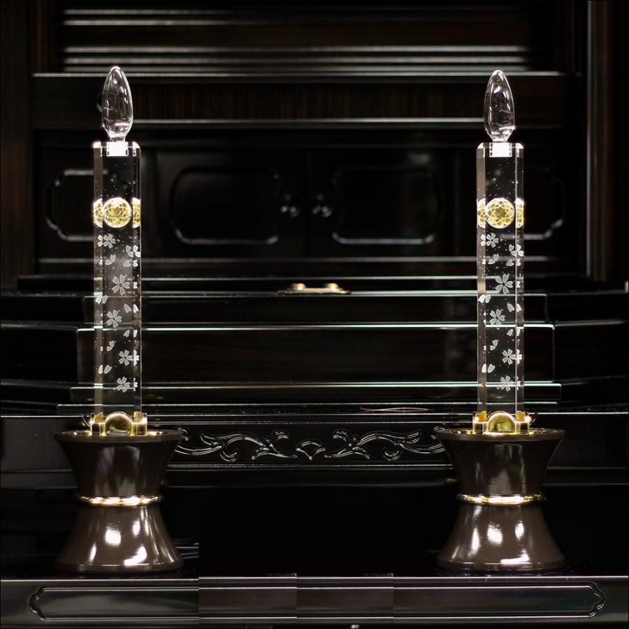 創価学会仏壇 LEDダイヤローソク33号 ゴールド ブルー又はピンク2色切り替え式 ブラウン台 2灯用 nipodo 05