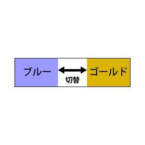 創価学会仏壇 LEDダイヤローソク33号 ゴールド ブルー又はピンク2色切り替え式 ブラウン台 2灯用 nipodo 08