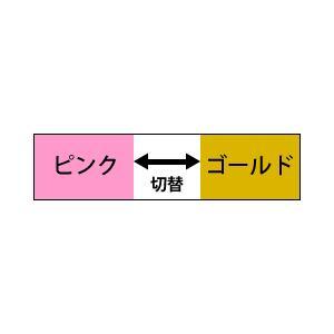 創価学会仏壇 LEDダイヤローソク33号 ゴールド ブルー又はピンク2色切り替え式 ブラウン台 2灯用 nipodo 09
