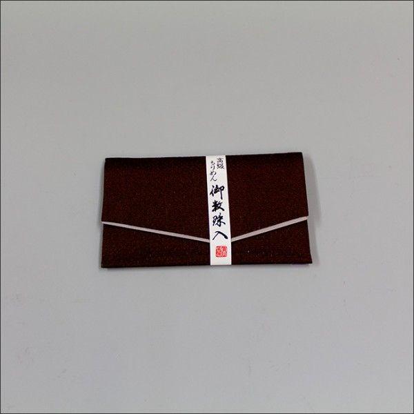 創価学会 念珠入/念珠ケース 高級ちりめん マジックテープ付|nipodo|04
