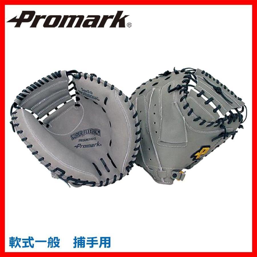 春新作の Promark プロマーク 野球グラブ グローブ 軟式一般 捕手用 キャッチャーミット Promark グレー PCM-4356, 泉村:9af0cc09 --- airmodconsu.dominiotemporario.com