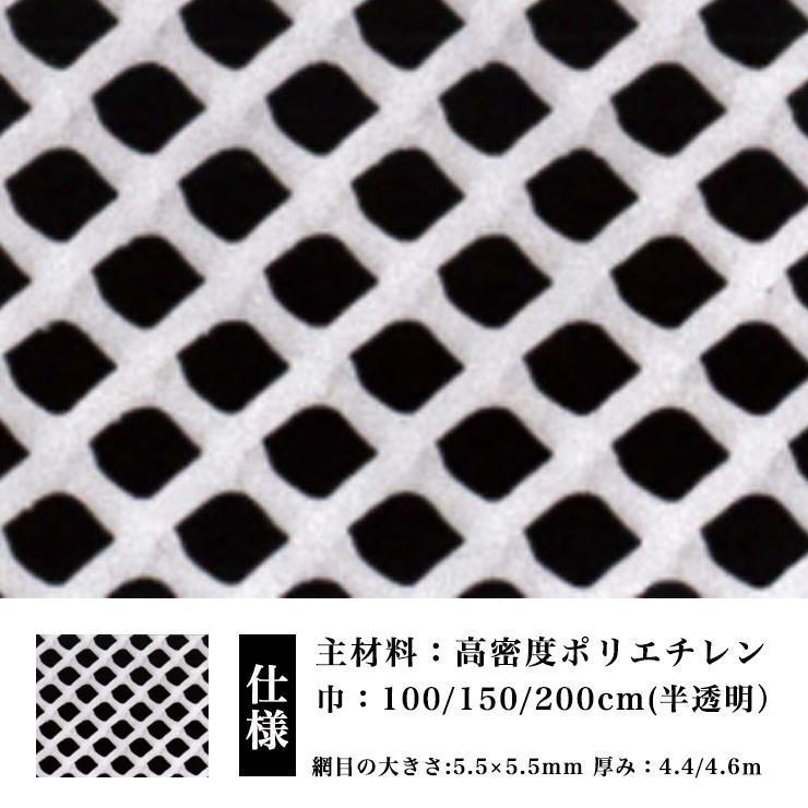 ネトロンシート ネトロンネット CLV-D-3-1000 半透明 幅1000mm×長さ17m 切り売り