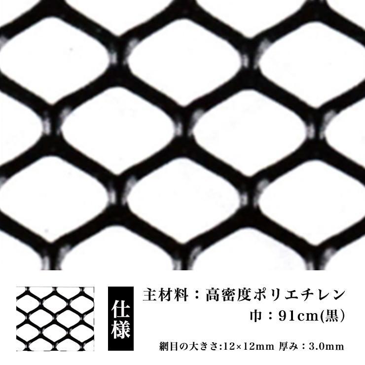 ネトロンシート ネトロンネット CLV-D-7 黒 黒 黒 幅910mm×長さ26m 切り売り cb5