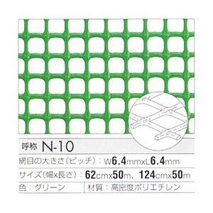 トリカルシート トリカルネット CLV-N-10-620 グリーン 幅620mm×長さ14m 切り売り