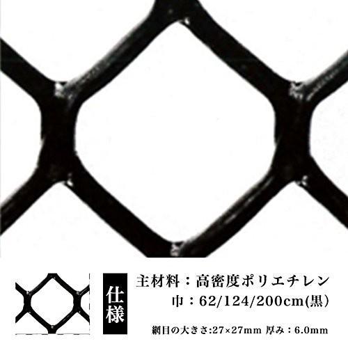 ネトロンシート ネトロンネット CLV-WF-1-620 黒 幅620mm×長さ16m 切り売り