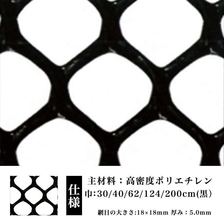 ネトロンシート ネトロンネット CLV-WF-2-300 黒 幅300mm×長さ15m 切り売り