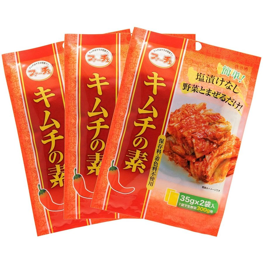 送料無料 ファーチェフーズ キムチの素 35g×2 ×3袋 韓国食品 韓国料理 白菜キムチ 花菜 永遠の定番モデル 切ってまぜるだけ 本日限定
