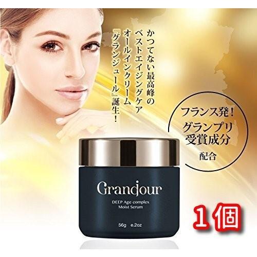 グランジュールクリーム 〜DEEP Age complex Moist Serum〜 2020 高級クリーム Granojour 並行輸入品 56g クリーム 日本製