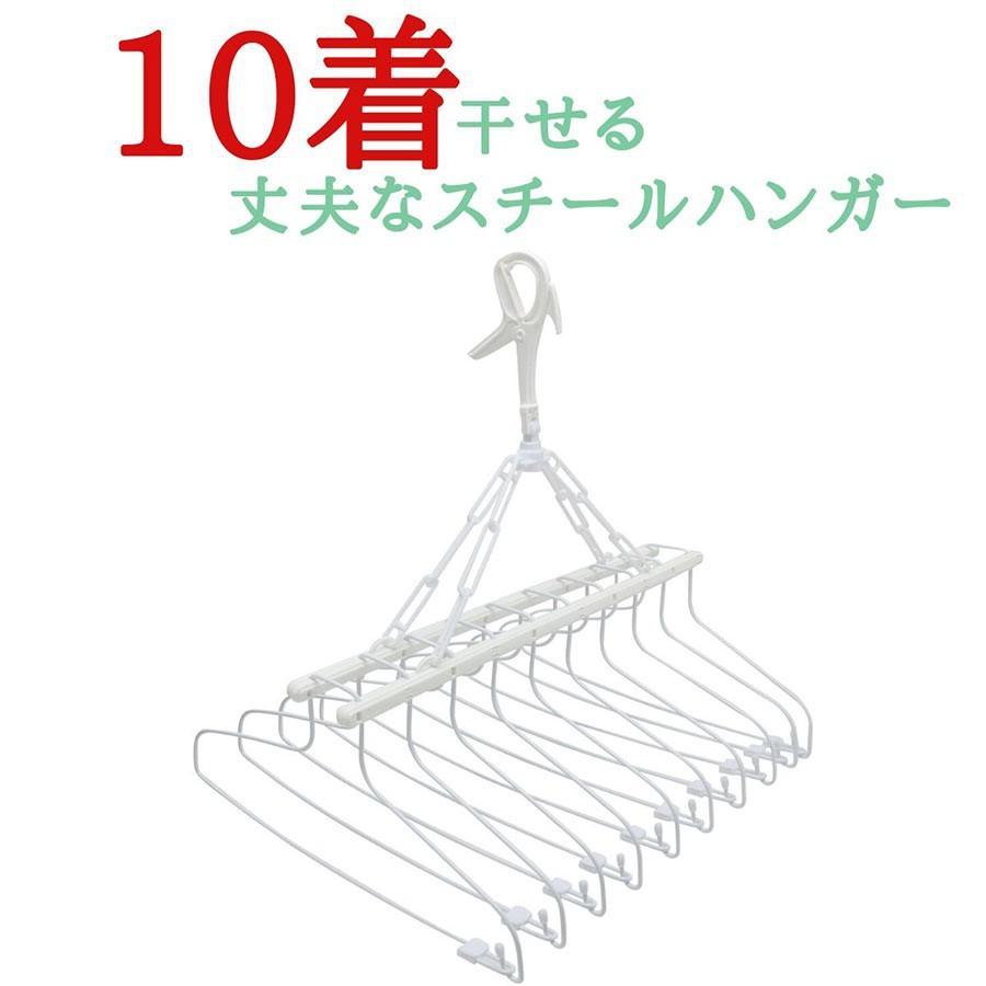 男女兼用 10連式洗濯ハンガー ピンチハンガー 物干しハンガー スチール ステンレス 売り込み