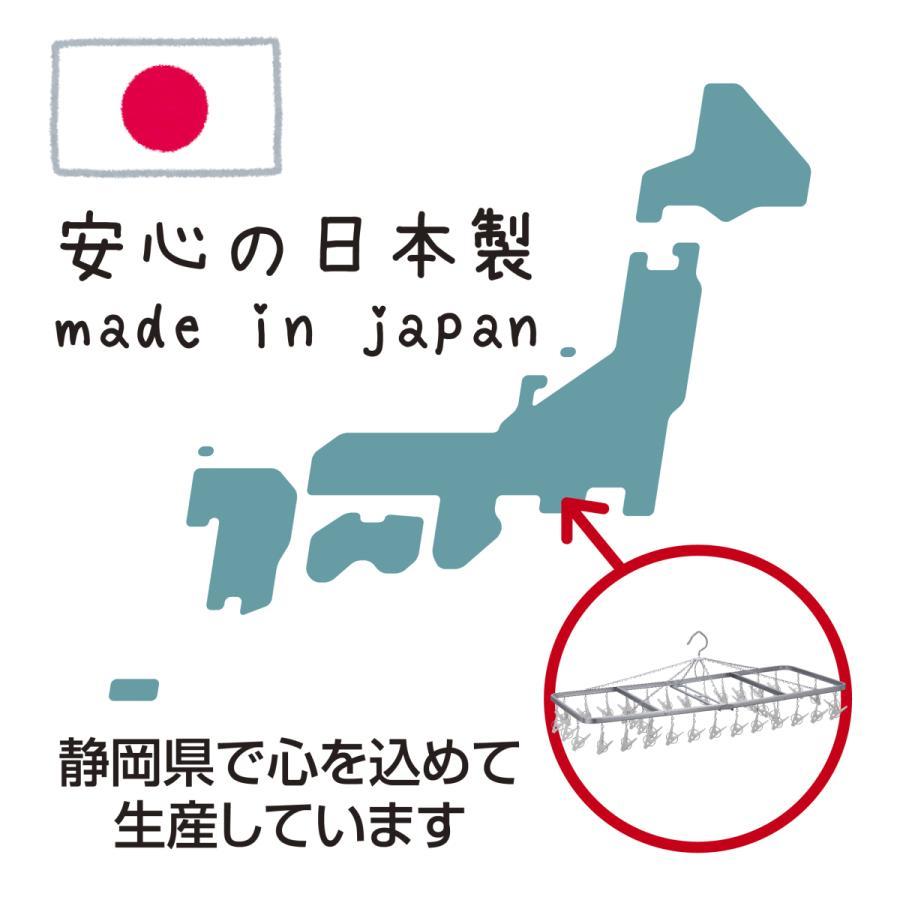 洗濯ハンガー ピンチハンガー 物干しハンガー 38ピンチ  ピンチハンガー   ステンレス スチール  洗濯ばさみ|nishida|04