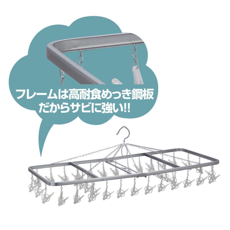 洗濯ハンガー ピンチハンガー 物干しハンガー 38ピンチ  ピンチハンガー   ステンレス スチール  洗濯ばさみ|nishida|05
