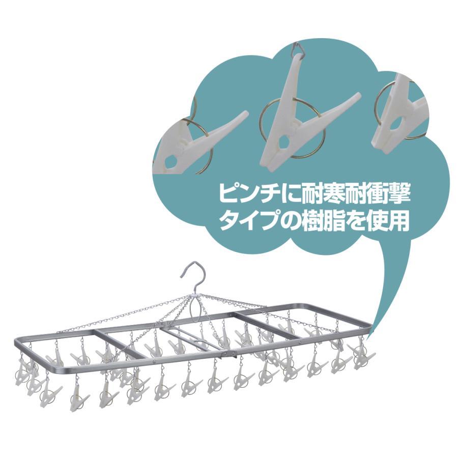 洗濯ハンガー ピンチハンガー 物干しハンガー 38ピンチ  ピンチハンガー   ステンレス スチール  洗濯ばさみ|nishida|06