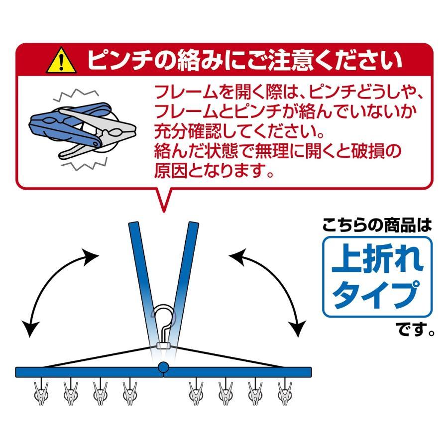 洗濯ハンガー ピンチハンガー 物干しハンガー 38ピンチ  ピンチハンガー   ステンレス スチール  洗濯ばさみ|nishida|07