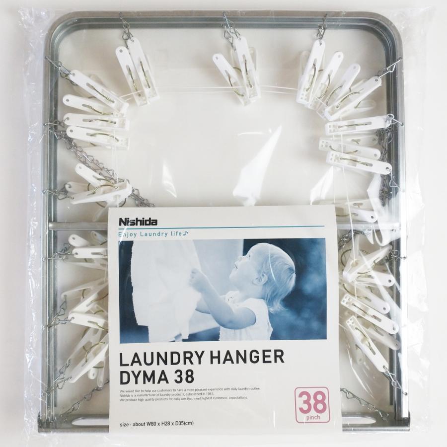 洗濯ハンガー ピンチハンガー 物干しハンガー 38ピンチ  ピンチハンガー   ステンレス スチール  洗濯ばさみ|nishida|09