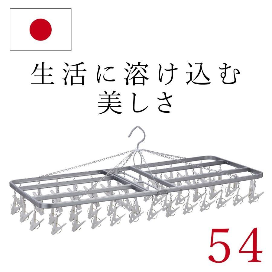 洗濯ハンガー ピンチハンガー 物干しハンガー  54ピンチ  日本製  洗濯ばさみ|nishida