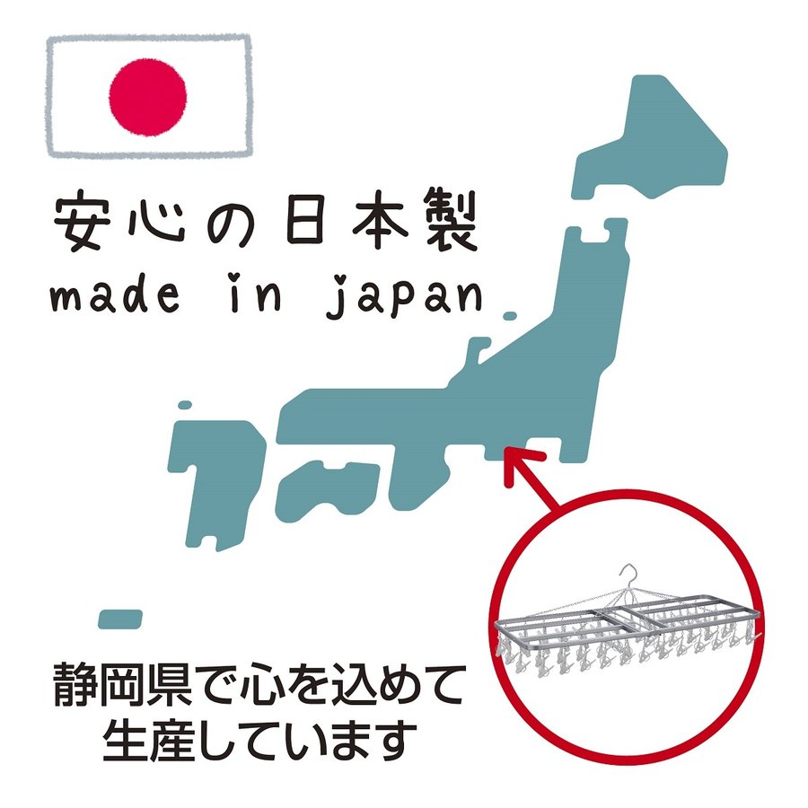 洗濯ハンガー ピンチハンガー 物干しハンガー  54ピンチ  日本製  洗濯ばさみ|nishida|05