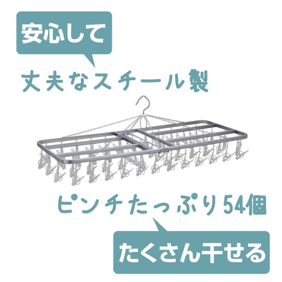 洗濯ハンガー ピンチハンガー 物干しハンガー  54ピンチ  日本製  洗濯ばさみ|nishida|06