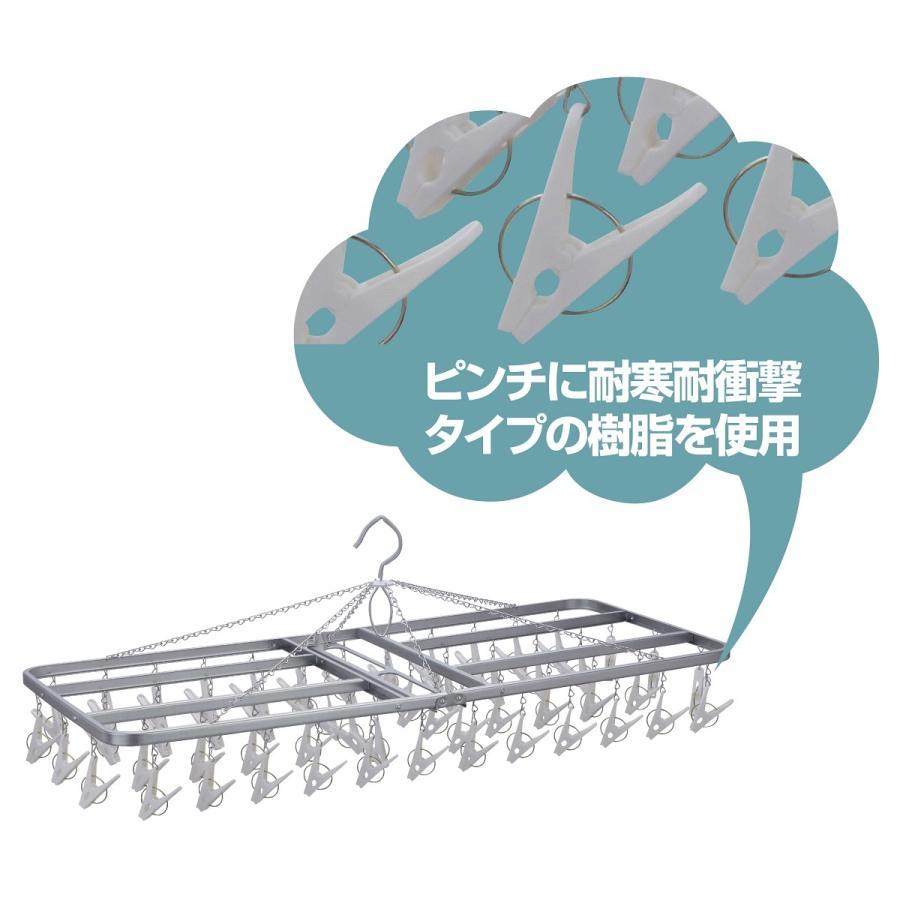 洗濯ハンガー ピンチハンガー 物干しハンガー  54ピンチ  日本製  洗濯ばさみ|nishida|08