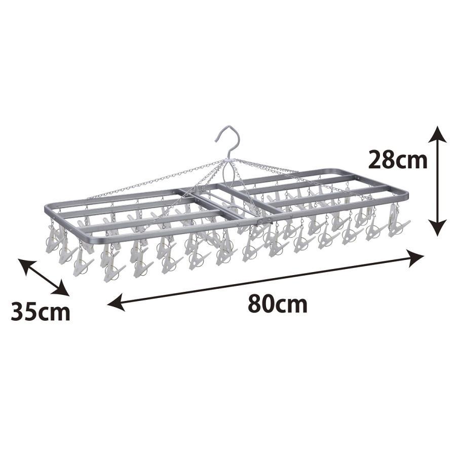 洗濯ハンガー ピンチハンガー 物干しハンガー  54ピンチ  日本製  洗濯ばさみ|nishida|10