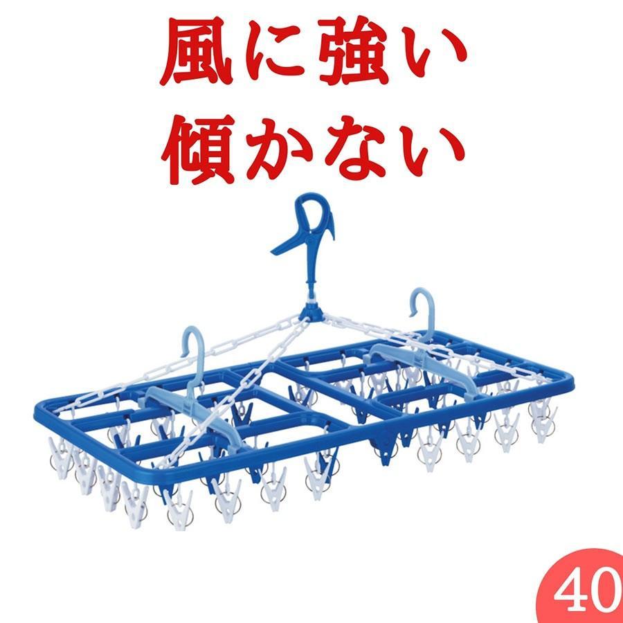 洗濯ハンガー 希望者のみラッピング無料 売れ筋ランキング ピンチハンガー 物干しハンガー 絡まりにくい 折りたたみ 洗濯ばさみ 40ピンチ
