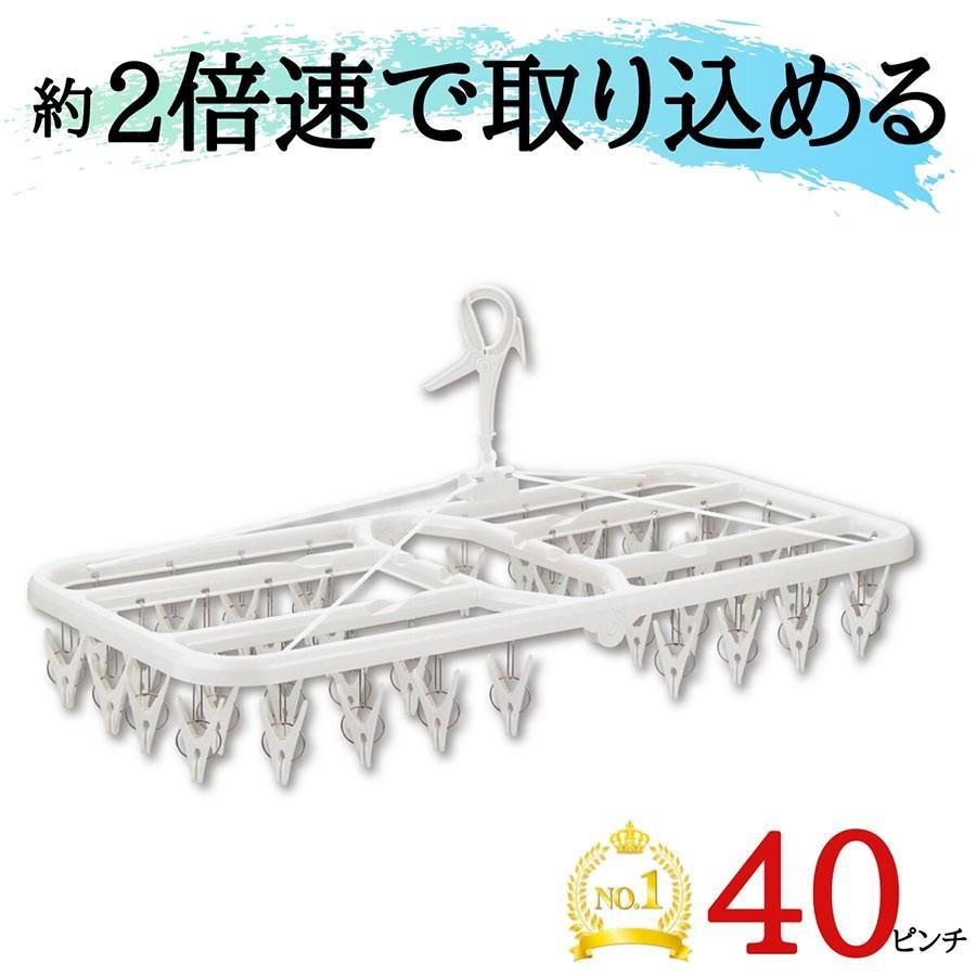 引っ張るだけで取れる洗濯ハンガー 直営限定アウトレット 安全 ピンチハンガー 物干しハンガー プラスチック 40ピンチ 時短