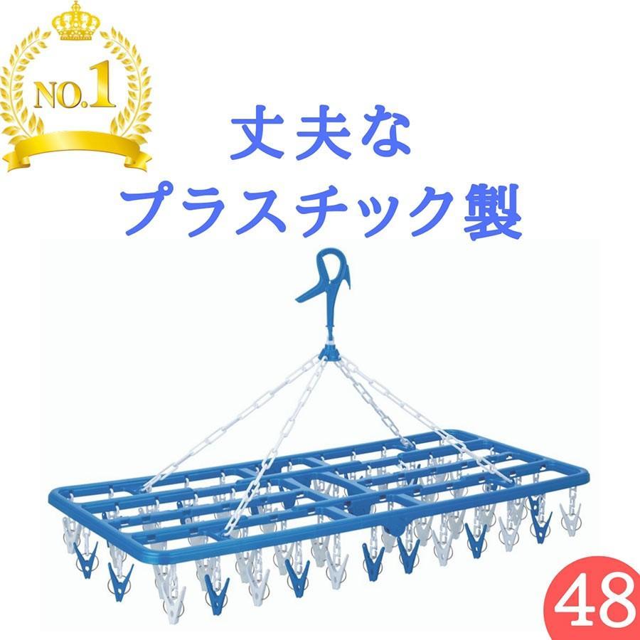 洗濯ハンガー ピンチハンガー セットアップ 物干しハンガー 折りたたみ 絡まりにくい プラスチック 48ピンチ 角ハンガー トラスト