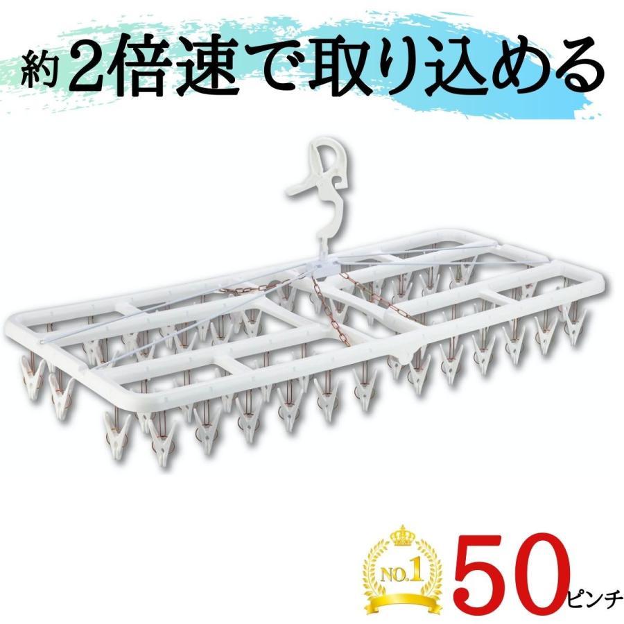 引っ張るだけで取れる洗濯ハンガー ピンチハンガー 引出物 最安値挑戦 物干しハンガー プラスチック 50ピンチ 時短