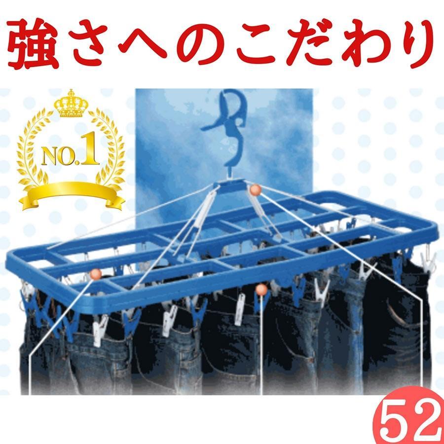 洗濯ハンガー ピンチハンガー メイルオーダー 物干しハンガー 52ピンチ 洗濯ばさみ 折りたたみ 2020モデル