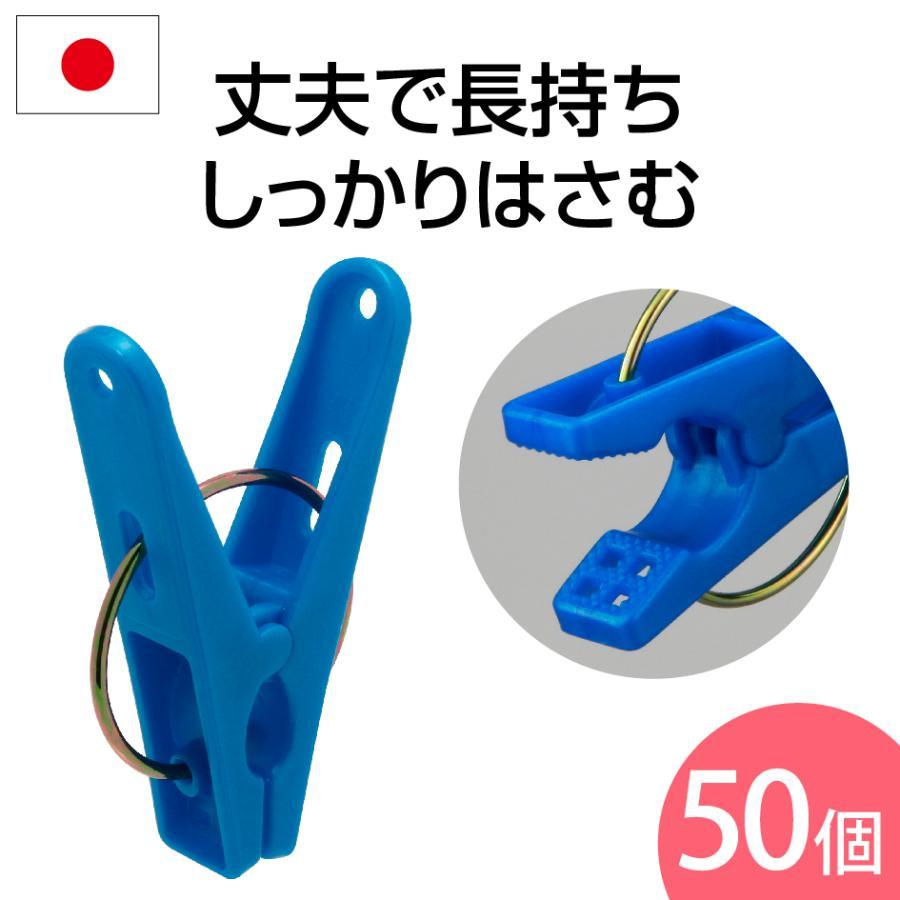 50個入 洗濯ばさみ 日本製 日本最大級の品揃え お徳用お洗濯ピンチ セール特別価格