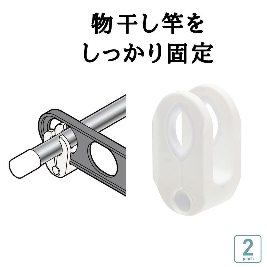 日本正規代理店品 物干し竿ストッパー 2個組 洗濯 竿止め 固定 落下防止 傾かない 品質保証