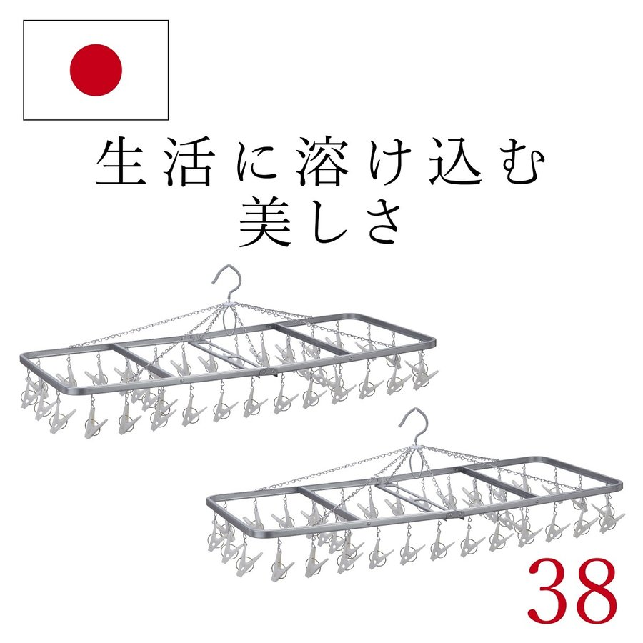 新品未使用 ピンチハンガー 日本製 38ピンチ 送料無料 2個 洗濯ハンガー まとめ買い特価