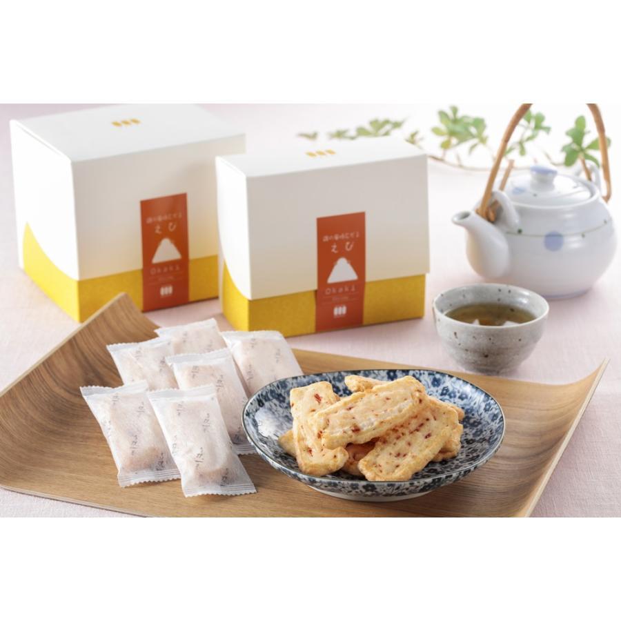 【海老おかき】Cute box(15枚入り) nishidaseika-store 02