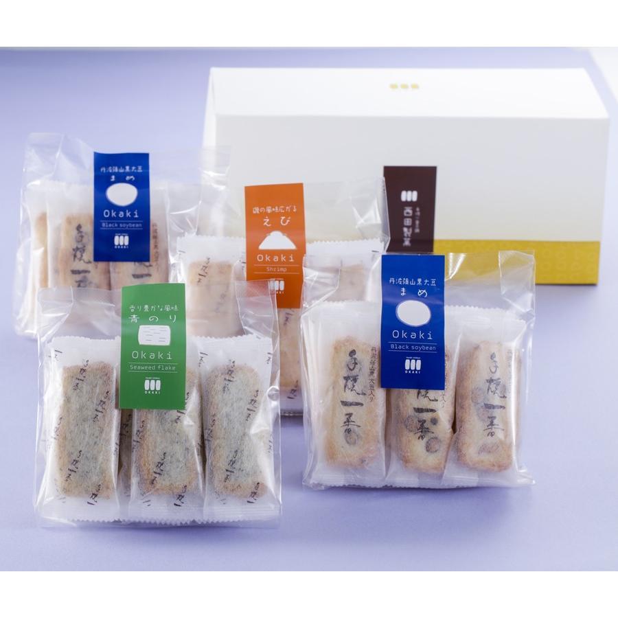 【豆×2・海老・青のりおかき】Cute box 3種詰め合わせ nishidaseika-store