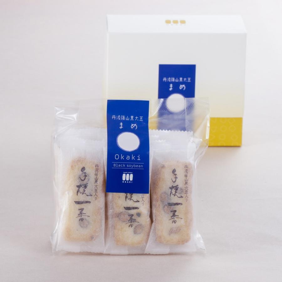 【丹波篠山黒大豆おかき】Cute box(15枚入り)|nishidaseika-store