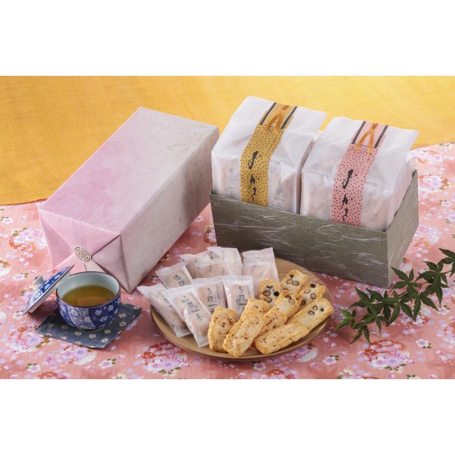 【豆・海老おかき】和紙袋 2種詰め合わせ|nishidaseika-store|02