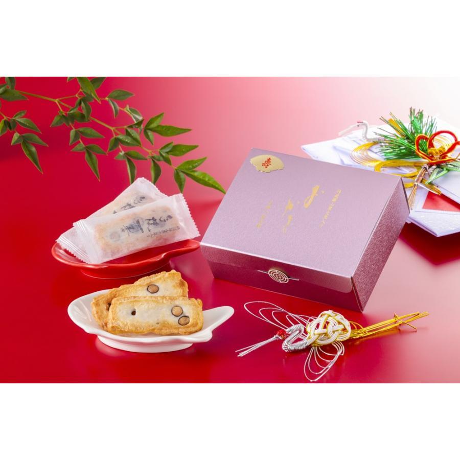 【豆おかき】寿箱|nishidaseika-store|02
